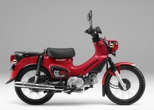 Скутер HONDA CROSS CUB 110 JA45