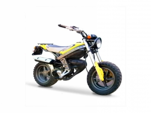 Скутер Suzuki Street Magic (49 см3)